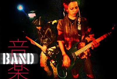 ch6-band